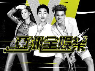 電影《仁川登陆作战》VIP試映會 出席嘉宾: 李政宰、李凡秀、鄭俊鎬、陳世娫等