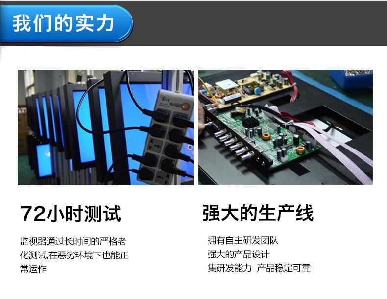 三星46寸液晶屏2行X2列大屏幕拼接显示系统技术方案