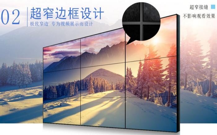 超窄边框设计液晶拼接屏