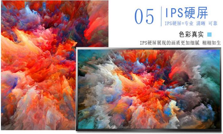 IPS材质液晶拼接屏