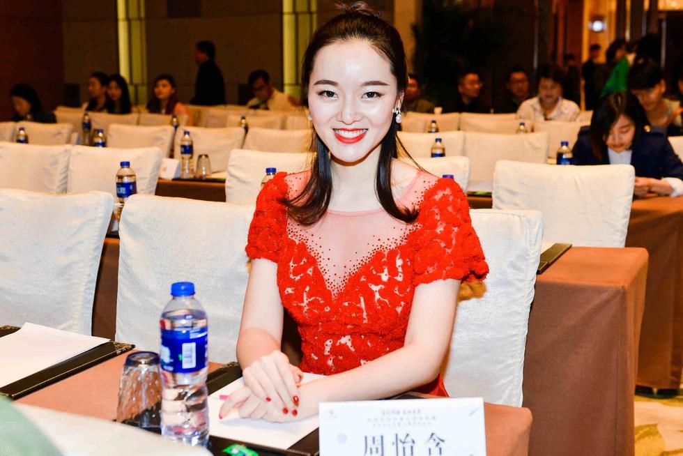 陕西旅游形象大使选拔赛新闻发布会暨大赛启动仪式