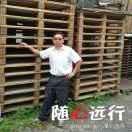 增辉木业,专业地台板