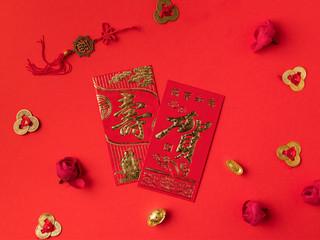 ♚~小巴豆~新年快乐