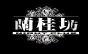 ♬蘭✿桂.坊。娯.樂:傳*媒家族