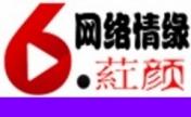 網絡綪緣家族