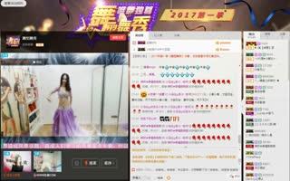2017舞型舞秀第一季六强小马达ღ李老师