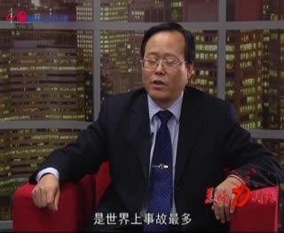 达飞董事长_鹏达国际董事长